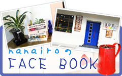 nanairoのFACEBOOK
