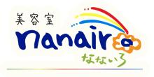 美容室nanairo